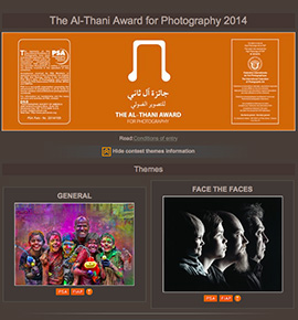The Al-Thani Award for Photography