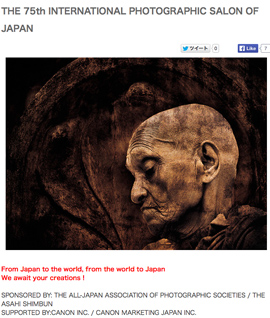 THE 75th INTERNATIONAL PHOTOGRAPHIC SALON OF JAPAN