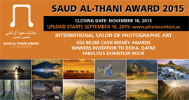 Saoud Al-Thani Award for Photography