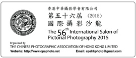 56th CPA International Salon of Pictorial Photography 2015
