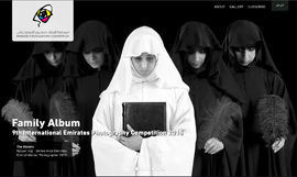 9th Emirates Photography Competition