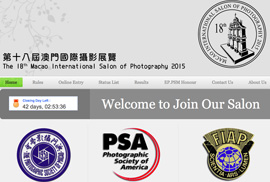 The18th Macao International Salon of Photography 2015