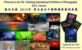 The 5th Taichung International Exhibition of Photography 2015