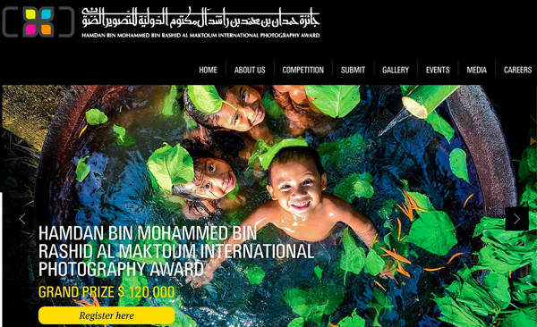 Hamdan Bin Mohammed Bin Rashid Al Maktoum International Photography Award (HIPA)
