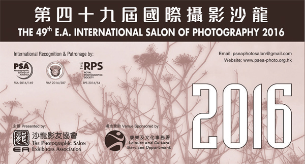 The 49th EA International Salon of Photography 2016