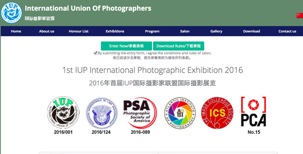 1st IUP International Photographic Exhibition