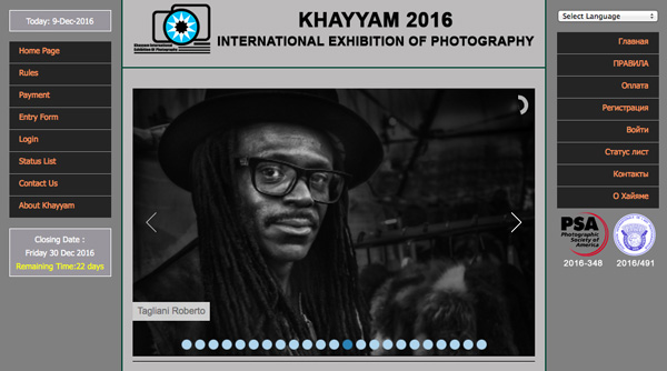 Khayyam 2016 International Exhibition of Photography