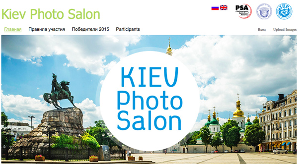 Kiev Photo Salon