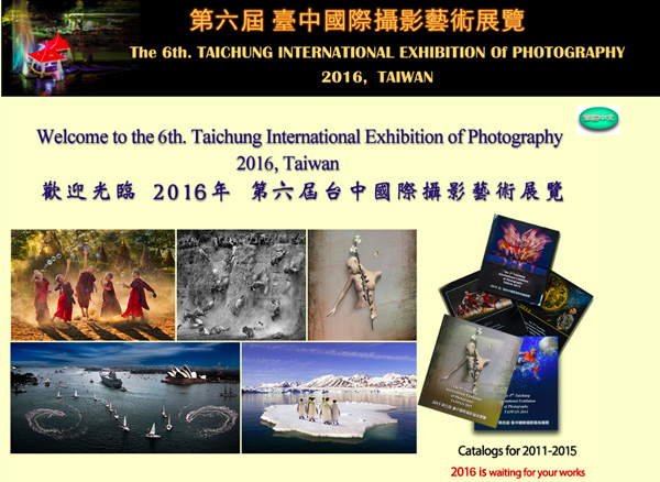 The 6th Taichung International Exhibition of Photography 2016