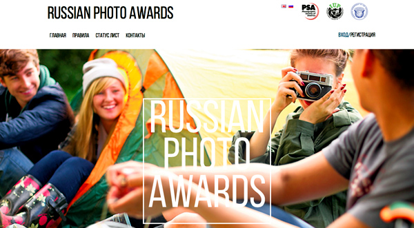 Russian Photo Awards