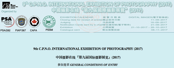9th C.P.N.O. INTERNATIONAL EXHIBITION OF PHOTOGRAPHY