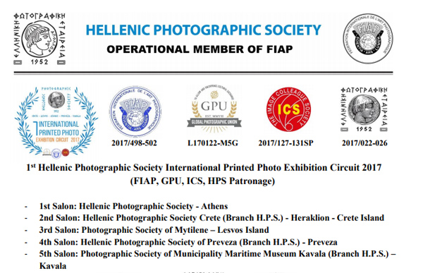 1st Hellenic Photographic Society International Printed Photo Exhibition Circuit 2017