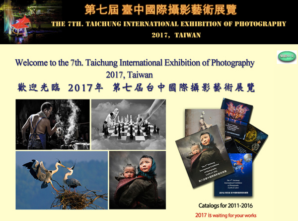 The 7th Taichung International Exhibition of photography