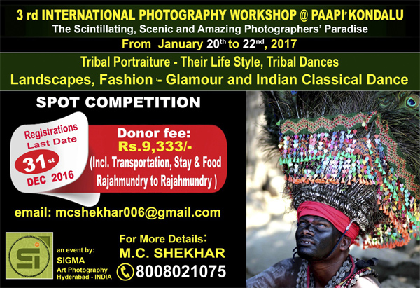 PAAPI KONDALU INTERNATIONAL PHOTOGRAPHY WORKSHOP -2017