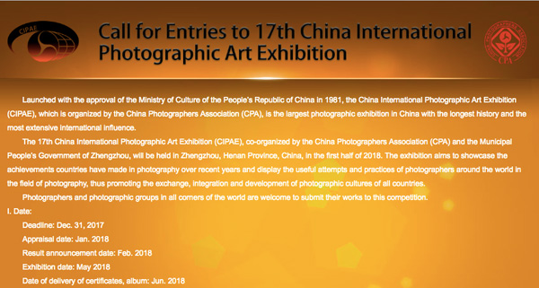China International Photographic Art Exhibition