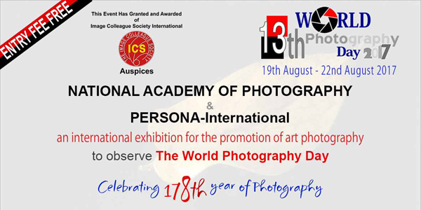 The Invited International Exhibition
