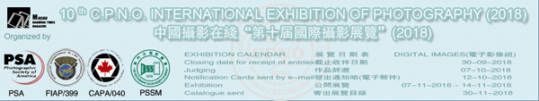 10th C.P.N.O. INTERNATIONAL EXHIBITION OF PHOTOGRAPHY (2018)