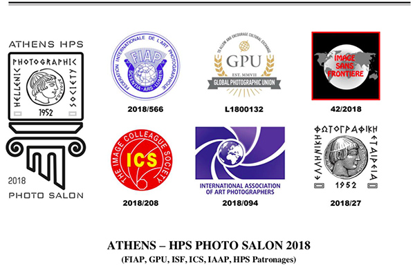 ATHENS – HPS PHOTO SALON 2018