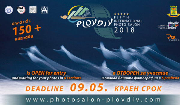 5th IPS Plovdiv 2018
