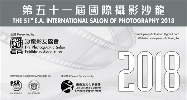 The 51st E.A. INTERNATIONAL SALON OF PHOTOGRAPHY 2018