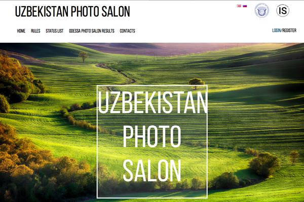 Uzbekistan Photo Salon