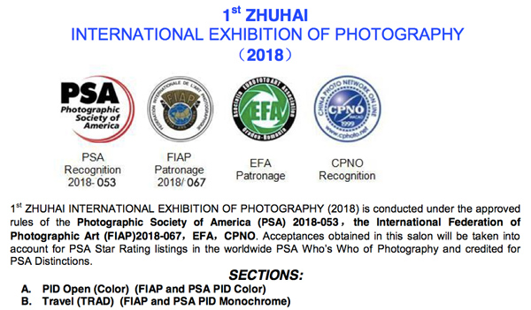 1st ZHUHAI INTERNATIONAL EXHIBITION OF PHOTOGRAPHY (2018)