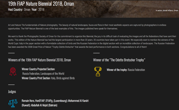 19th FIAP NATURE BIENNIAL OMAN 2018