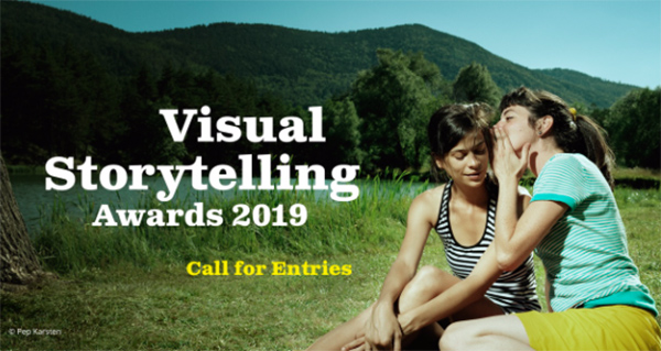 The LensCulture Visual Storytelling Awards