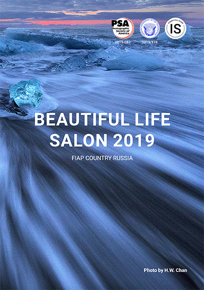 Каталог Beautiful Life 2019