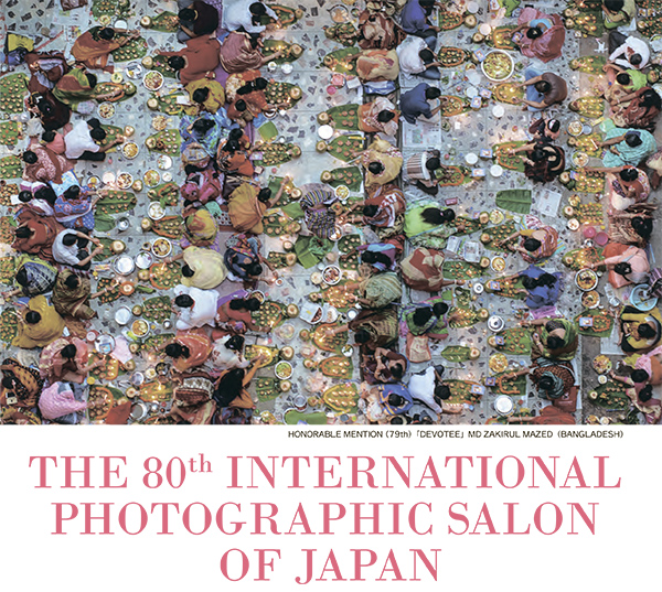 The 80th International Photographic Salon