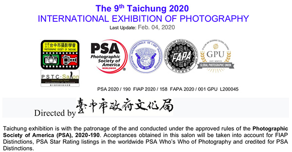 The 9th Taichung International Exhibition of Photography 2020