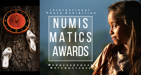 NUMISMATICS AWARDS 2017