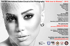 8th International Salon of Art Photography