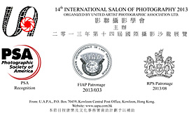 14th UAPA International Salon of Photography 2013