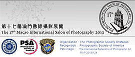 The 17th Macao International Salon of Photography 2013