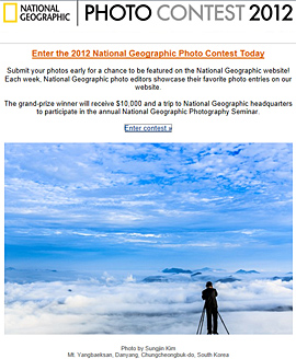 2012 National Geographic Photo Contest